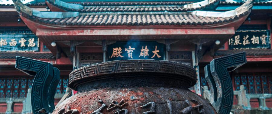 A boksz egy fajtája Kínából ered